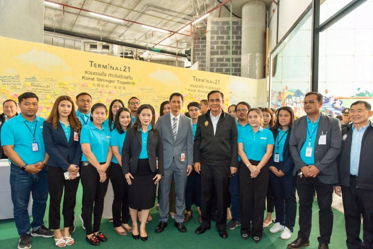 นายกรัฐมนตรี เยี่ยมผู้ประกอบการร้านค้าในศูนย์การค้าเทอร์มินอล 21 โคราช ให้กำลังใจเจ้าหน้าที่และประชาชน ร่วมขับเคลื่อนประเทศไปข้างหน้าด้วยกัน