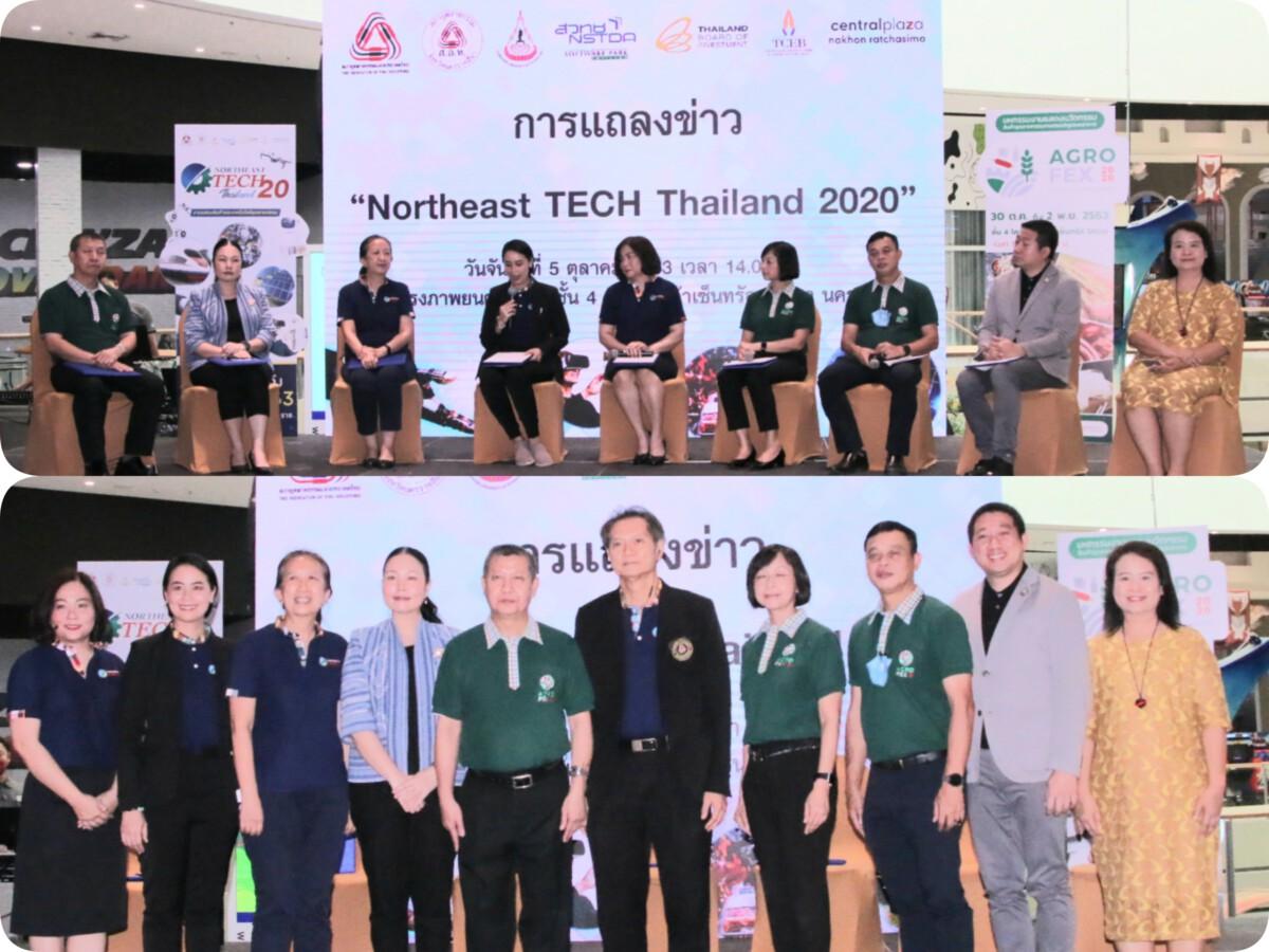 จับตา 2 งานยักษ์ กระตุ้นเศรษฐกิจโคราช Northeast TECH Thailand 2020 & AgroFEX 2020.
