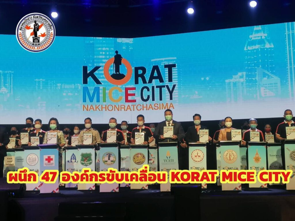 KORAT MICE 2021