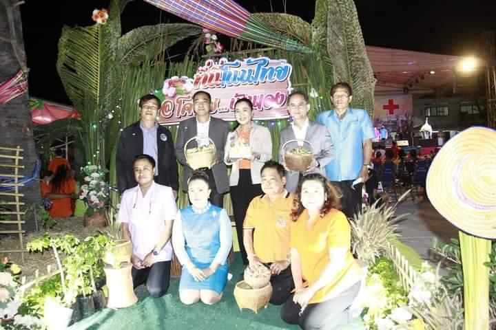 เปิดงานเทศกาลวันมะขามเทศและงานกาชาดอำเภอโนนไทย ครั้งที่ 4 ประจำปี 2564