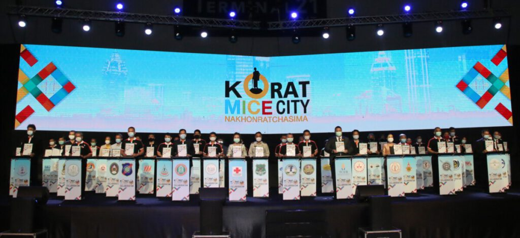 47 องค์กรโคราช ร่วมข้บเคลื่อนเมือง ให้เป็น KORAT MICE 2021