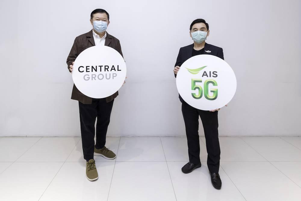 AIS – กลุ่มเซ็นทรัล 2 ขั้วผู้นำโทรคมนาคมและค้าปลีก ดันภารกิจสร้างภูมิคุ้มกันประเทศ