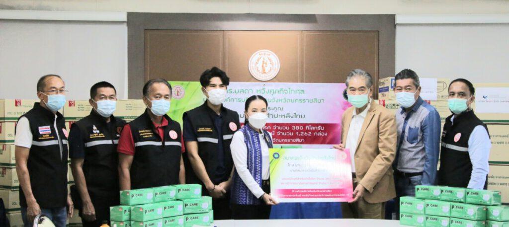 นายกองค์การบริหารส่วนจังหวัดนครราชสีมารับมอบ เคมีภัณฑ์ – หน้ากากอนามัยจาก สมาคมแป้งมันสำปะหลังไทย ช่วยโคราชสู้โควิด – 19