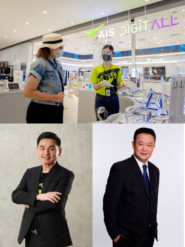 """AIS 5G ตอกย้ำภารกิจ """"เชื่อมต่อ ช่วยเหลือ เพื่อคนไทย"""" เปิดแผนสนับสนุน """"Phuket Sandbox"""""""