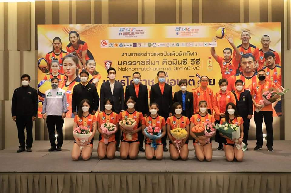 แถลงข่าวและเปิดตัวนักกีฬา นครราชสีมา คิวมินซี วีซี Nakhonratchasima QminC VC ชิงแชมป์สโมสรเอเชีย ณ ศูนย์การค้า เทอร์มินอล 21 โคราช